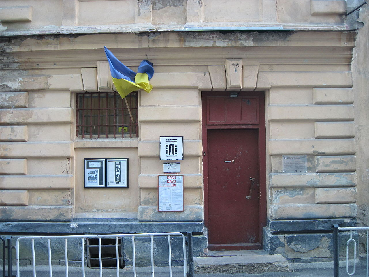 https://en.wikipedia.org/wiki/Prison_on_%C5%81%C4%85cki_Street#/media/File:Prizon_on_Lonts%27koho,_Lviv.jpg
