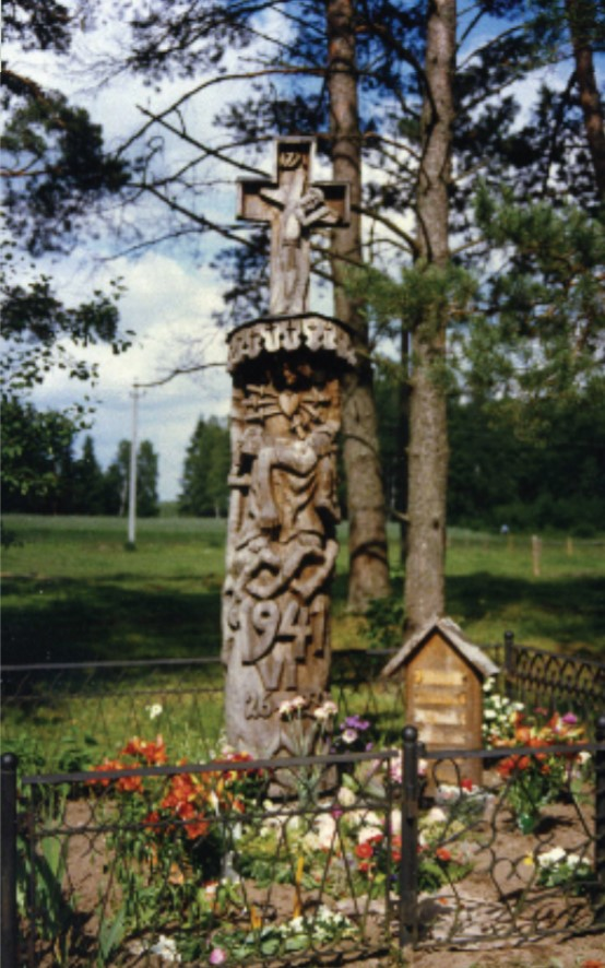 Pillar in memory of the Lithuanian citizens on Chervyen-Liady Road