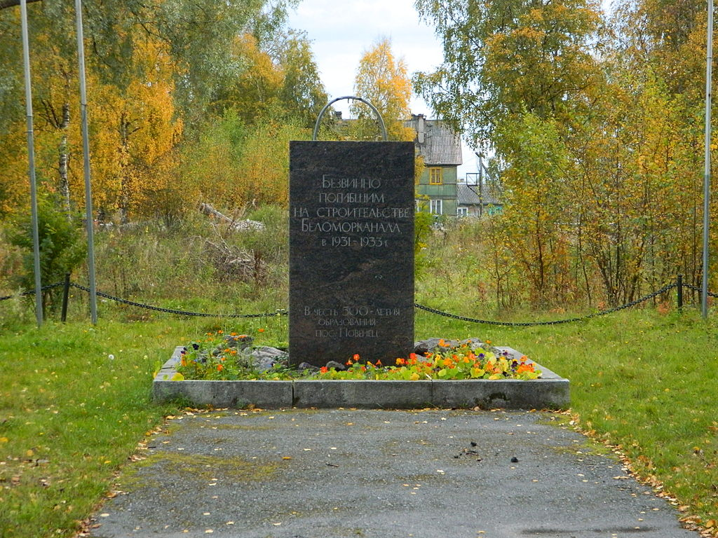 Memorial Stone for the Victims of the Construction of the White Sea-Baltic Sea Canal