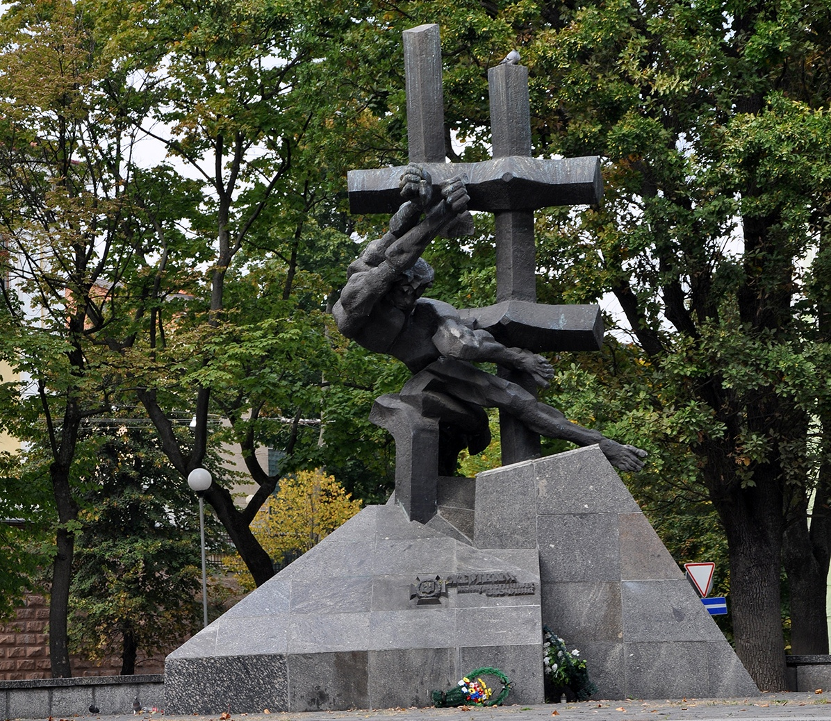 Monument to the Victims of Communist Crimes Lviv