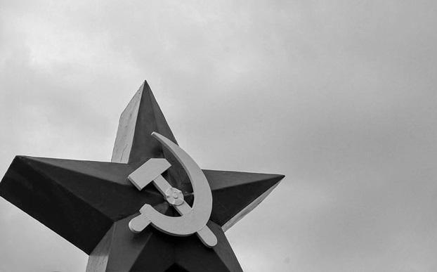 75aa986dabc Home | Communist Crimes